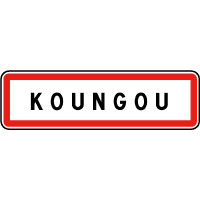panneau-200-koungou