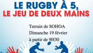 Premier tournoi de rugby à 5 (toucher)