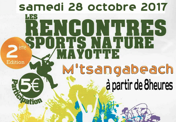 Rencontre sportice petite section