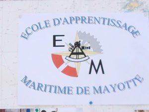 EAM-1