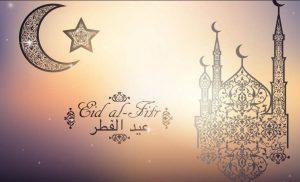 Le ramadan s'achève
