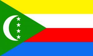 Le gouvernement du Japon apporte son soutien à l'Union des Comores