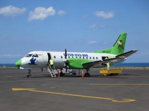 Inter îles air, opérateur aérien, représentant les Comores à l'Alliance Vanille