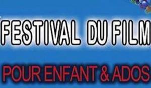 2ème édition du festival du film pour enfants et adolescents