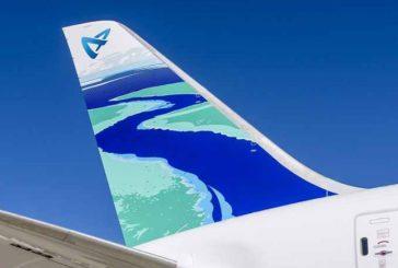 Pas de vols Air Austral au départ de Madagascar avant le 31 juillet si tout va bien