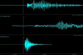Ce matin, un séisme a été ressenti à Mayotte